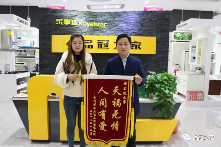 车祸无情fun88唯一官方网站有情,贵州经销商突然违约,fun88唯一官方网站的做法令世人叹服!